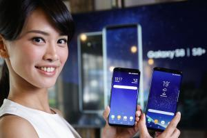 高規功能、窄邊多色!三星 Galaxy S8/S8 Plus 強勢推出!