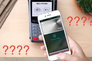 iPhone 找不到 Apple Pay 功能?用 2 招立刻解決!