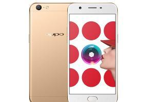 正面挑戰 Zenfone 3 地位?OPPO A57 在台推出!