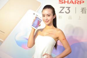 日系 2K 大螢幕,夏普在台推出新機 Sharp Z3!