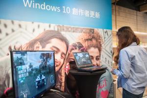3D 繪圖、4K 遊戲!微軟 Windows10 創作者更新不能錯過這 5 大功能!