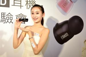 內建兩個全球第一,ERATO 迷你耳機登台挑戰 AirPods!
