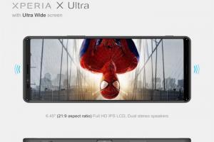 招牌特色消失了?Sony Xperia X Ultra 諜照驚現一項改變!