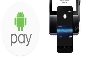 Android Pay 確認 6 月1日登台!但 Google 邀請函沒說的三件事...