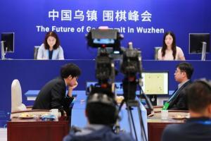 中國無緣看 AlphaGo 大戰柯潔 原來是因為...
