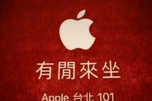 果粉必知!Apple Store 直營店與經銷商不同的 3 大特點!