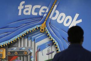 臉書現在當機了嗎?簡單一招就能知道