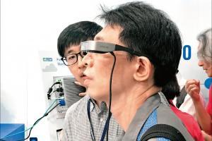 蘋果重頭戲不只 iPhone 8  AR 眼鏡要你好看