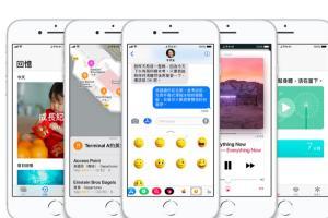 iOS 11 正式版推出!8 個 iOS 10 沒有的超實用功能