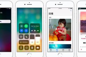 Bug 太多修不完?蘋果不到一週再釋 iOS 11.0.2 修正檔