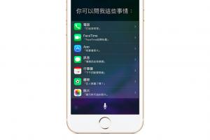 升級 iOS 11後的 Siri 更好用?超實用的 6 大隱藏版新功能大公開!