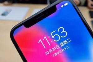 iPhone X 「劉海」變旁分!網友吐槽:缺陷美