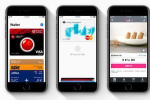 Apple Pay 支援金融卡有望!傳中信銀、渣打將先試辦