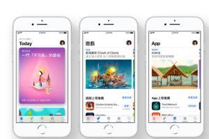 蘋果公布 2017 App Store 年度精選榜單!最佳應用與遊戲是這 4 款
