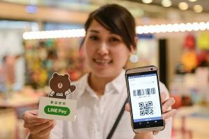 手機行動支付更方便!LINE Pay 宣佈投資一卡通將推相關應用
