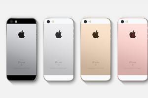 螢幕不是 4吋?二代 iPhone SE 傳有望在 WWDC 登場