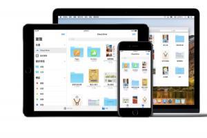 蘋果證實:iCloud 部份用戶資料將轉放至 Google 雲端!