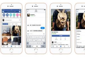 臉書成全台最大電子商城?「Marketplace」交易功能宣布上線!