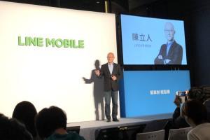 最低 299 全面吃到飽!「LINE Mobile」電信服務正式推出