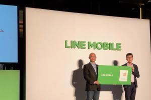 「299 遠傳雙飽」LINE Mobile 正式推出!申辦方式圖解 8 步驟照著做