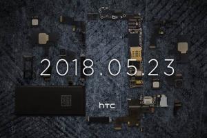 HTC 突發神秘邀請函!新旗艦 U12+ 要來了?
