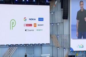 Android P Beta測試版開放下載!首波可獲升級11款機型名單公布
