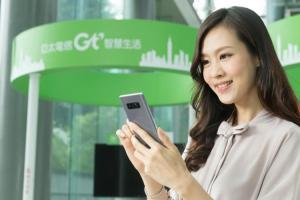 提前卡位!亞太電信 5G 實驗網搶先獲得 NCC 核准