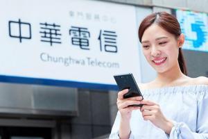 中華電信宣佈「469 上網吃到飽」延長至七月!網友回應這樣說