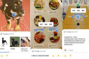 Android 手機拍照更實用了! Google 智慧鏡頭 APP 開放下載!