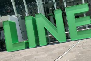 LINE也能訂機票、賺代幣!LINE年會宣佈 6 大新功能搶先看