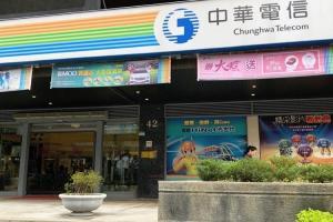 電信三雄資費轉戰「暑期漫遊」!中華電推 588 六天吃到飽價殺同業