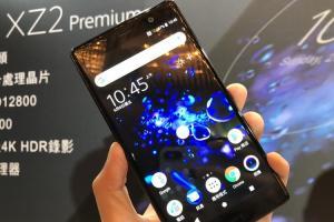 頂規新機 XZ2 Premium 公布三天前,Sony 另一款更高階新機現蹤