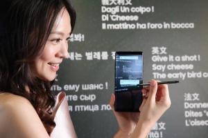 科技部落客爆料:三星 Note 9 新手寫筆「S Pen」將支援藍牙