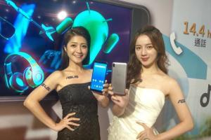 追劇長達 20小時!華碩 6 吋大電量怪獸 ZenFone Max Pro 新機開賣、7千有找!