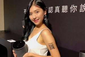 台灣首款「在地化」智慧音響!支援聲控,小豹 AI 音箱定價 3,799 元