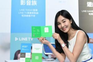 出國旅遊這4地漫遊上網不用錢!LINE Mobile 首創月租折抵漫遊優惠