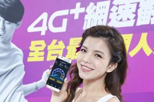 iPhone 8 搭 599吃到飽購機價888元!台灣之星推一日整點限量優惠