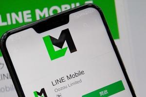 LINE MOBILE 資費升級推 4大優惠!手機打網外市話、加量不加價