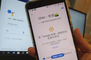 (影音)會說中文的 Google 語音助理快來了!8大聲控功能搶先實測