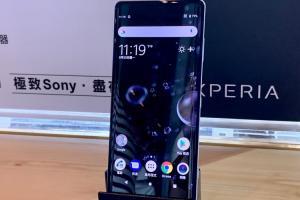Sony 新機正式開賣!XZ3、XZ2、XZ2 Premium 三支旗艦比一比