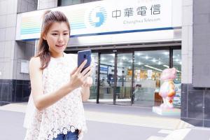 行動 5G 腳步更近了!中華電信攜手愛立信完成全台第一個實網連線測試