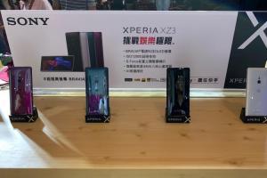 Sony 新旗艦 XZ4 現蹤!或搭夏普 4K 6.6 吋 OLED 面板