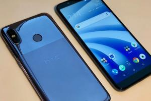 HTC 神秘新機現身?可能是 Desire 系列新成員