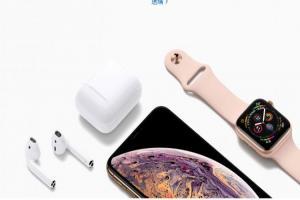 疑二代  AirPods 實機與包裝盒首度曝光!蘋果「這項」招牌設計將消失?