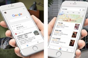iOS 版 Google 地圖改版增「為你推薦」!Google Lens 也登場