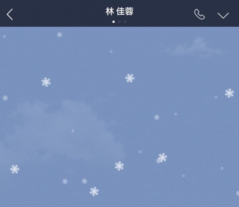 line 中文 電腦 版 下載