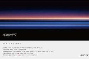 「3鏡頭」旗艦機 XZ4要登場了?SONY 發出神秘邀請函暗示有夢幻新配色