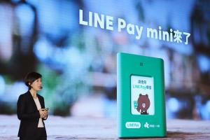LINE「小綠機」3大功能拚行動支付一哥!用手機付款享 3% 點數回饋