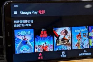 過年滑手機不無聊!Google Play 熱門賣座電影強片、春節限定「銅板價」