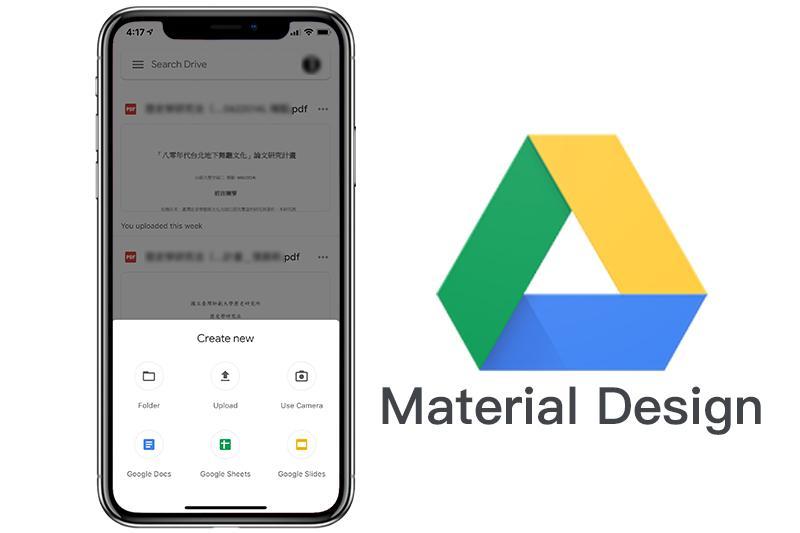 操作更直覺!Google 推出全新設計Drive App